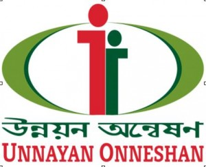 Unnayan-Onneshan