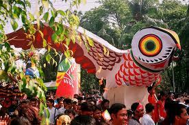 bd culture
