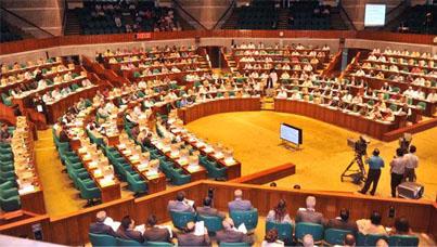 bd-parliament1
