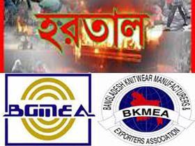 Hartal-BGmea-Bkmea