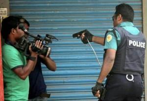 Police BD