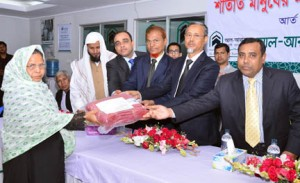 20140121_AIBL_Daxminkhan_CSR_Press