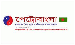 petro bangla