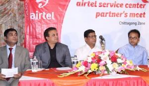 Airtel ASC in CTG
