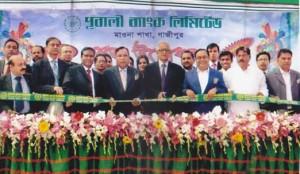 Pubali Bank Mawna Branch