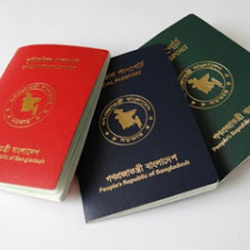 passport Bd
