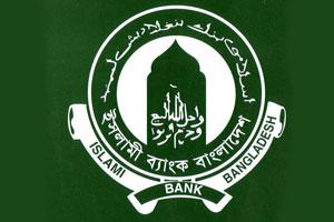 Islami-Bank-logo-sm20120719174108