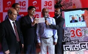 airtel 3G Khulna