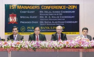 2014 Managers Conference Chittagong