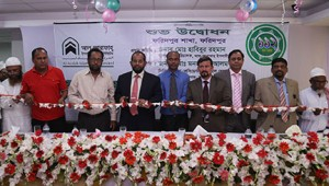 20140506 - AIBL Faridpur Branch Press