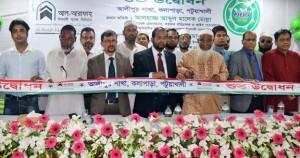 20140831 - AIBL Alipur Branch Press