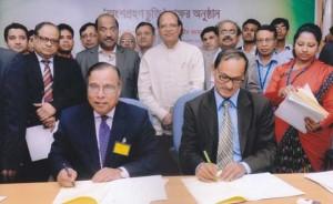 Bangladesh Bank 10 Taka