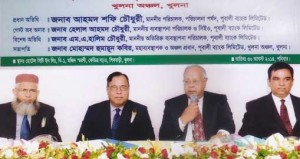 2nd Manager Conf_Khulna_2014