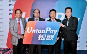 Union Pay_Press relese