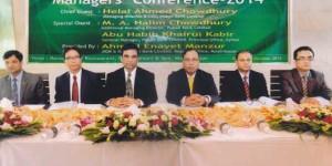 Moulovibazar  Manager Conf  2014