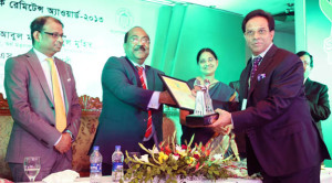 20141124 - BB Remittance Award