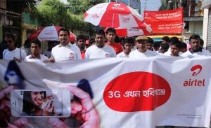Airtel 3G Habiganj