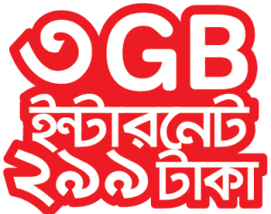 3GB299-taka