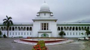 supreme court_0