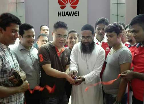 Pic 2 Huawei launches three outlets in Khulna city