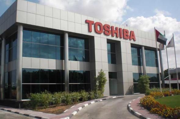 Toshiba-HQ-bldg1