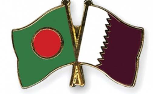 bd -qatar