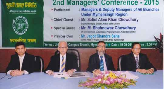 2nd Managers Conf  Mymensing 2015