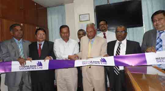 Megna Bank Security Final