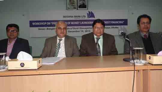 Anti Money Laundering Training_Final_01