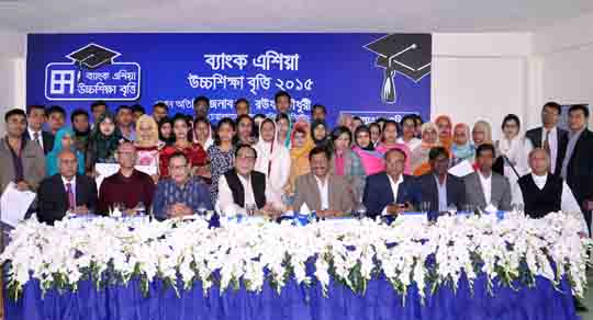 Scholarship-Malkhanagor