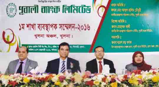1st Manager Conf_Khulna_2016