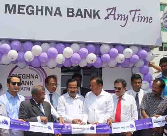 Mommadpur ATM Open