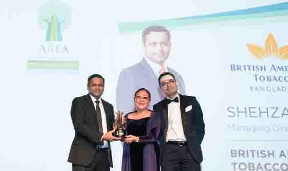 BATB MD  recive Award