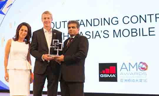 GSMA Award_Axiata 2