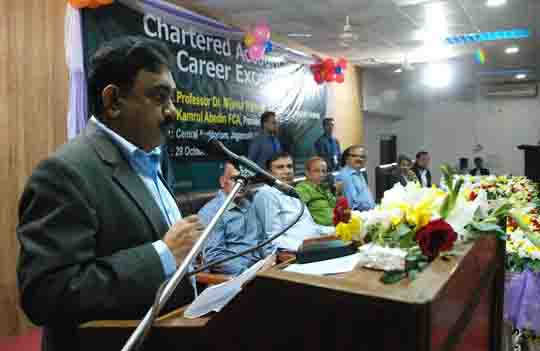 icab-seminar-photo