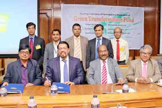agreement-with-bangladesh-bank-for-green-transformation-fund-press-release-jpg