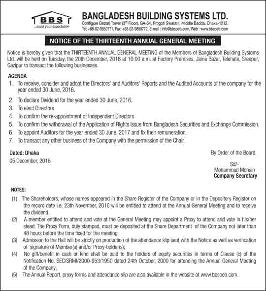 paper-add-agm-notice