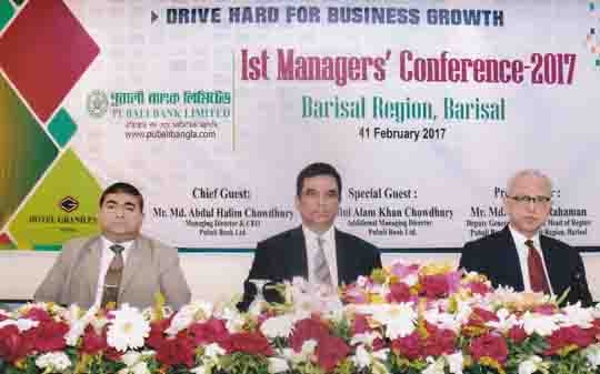 Ist Manager Conf_Barisal_2017