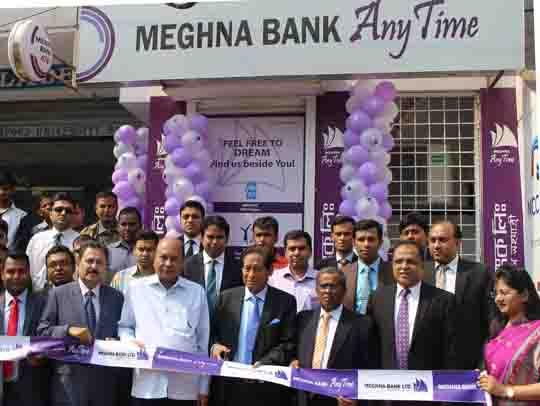 Dhanmondi ATM