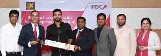 IPDC-Mashrafe Agreement