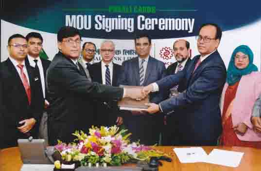 MoU with BRAC Services