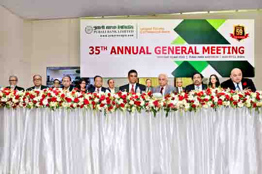 Final Pubali 35th AGM