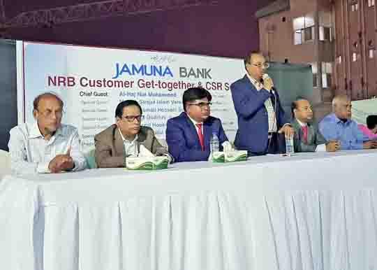 NRB Customer Gettogether & CSR Seminar in Ajman, UAE