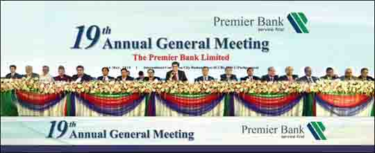 Premier Bank 19th AGM PICTURE