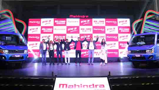 Mahindra-Cholo-Re-Launch-IMG_9879