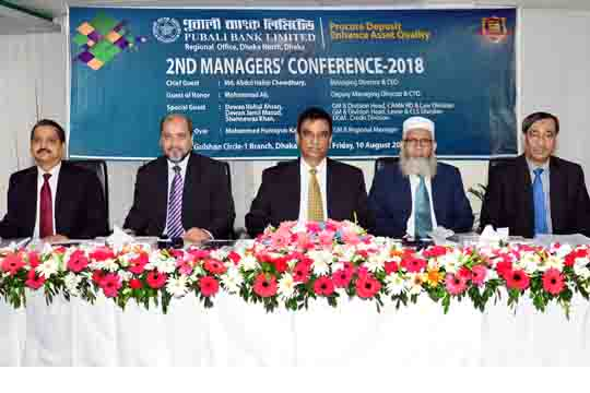 2nd conf_Dhaka North- 2018