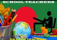 BANGLADESH SCHOOL TEACHERS GO BACK TO SCHOOL _sirfrankpeters@gmail.com_