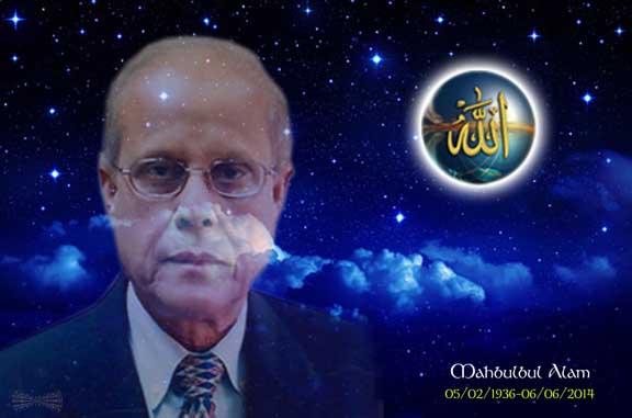 Mahbulbul Alam.Death Anniversary2019 _sirfrankpeters@gmail.com_