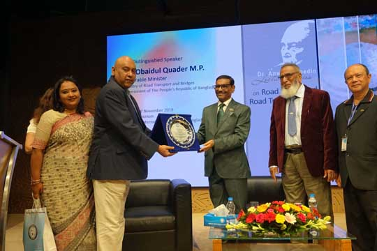 Nadia Anwar, Chairman of AIUB Board of Trustees presents a plaque of appreciati...             </div><!-- .entry-content -->  </article><!-- #post-## -->  <div class=