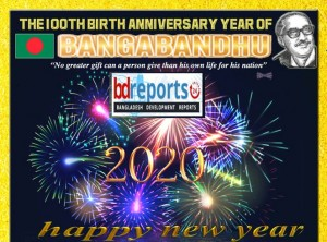 New Year Card 2020.(BD Reports)